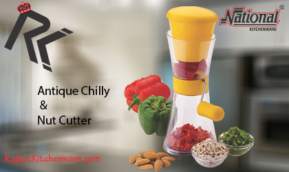 Rajkot Kitchenware